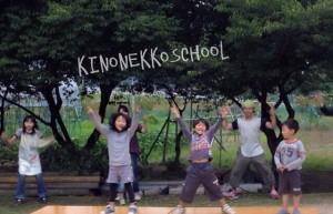 kinoko29