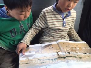 いい絵本見つけた!「日本の歴史」